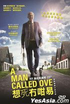 A Man Called Ove (2015) (DVD) (Hong Kong Version)