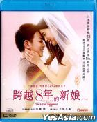 The 8-Year Engagement (2018) (Blu-ray) (English Subtitled) (Hong Kong Version)