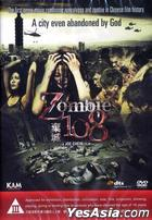 Zombie 108 (2012) (DVD) (Hong Kong Version)