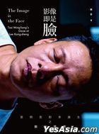 The Image is the Face: Tsai Ming-liang's Gaze at Lee Kang-sheng