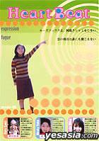 Heart Beat (DVD) (Vol.5) (Japan Version)