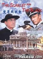 The Scarlet And The Black (Hong Kong Version)