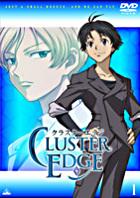 Cluster Edge Vol.1 (Japan Version)
