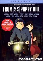 From Up On Poppy Hill (2011) (DVD) (2-Disc Edition) (US Version)
