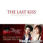 Im Tae Kyung & Oak Joo Hyun - The Last Kiss (Highlights of Musical Rudolf)