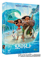 Moana (DVD) (Korea Version)