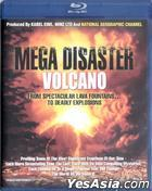 Mega Disaster: Volcano (Blu-ray) (Hong Kong Version)
