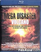 Mega Disaster: Volcano (Blu-ray) (Hong Kong Version)