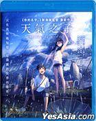 天氣之子 (2019) (Blu-ray) (香港版)