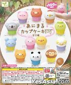 Japan Mini:  Animal Cup Cake Soft Vinyl (隨機從12款中挑選1款)