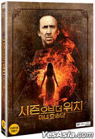 Season of the Witch (DVD) (Korea Version)