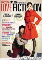 Love Fiction (2012) (DVD) (Malaysia Version)
