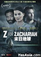 Z For Zachariah (2015) (DVD) (Hong Kong Version)