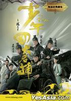 The Four (DVD) (End) (English Subtitled) (TVB Drama) (US Version)