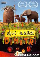 Dimitri (DVD) (Ep. 13-24) (Season 2) (Taiwan Version)
