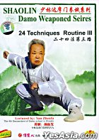 Shaolin Damo Weaponed Series - 24 Techniques Routine III (DVD) (English Subtitled) (China Version)