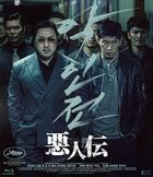 The Gangster, The Cop, The Devil (Blu-ray) (Japan Version)