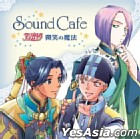 Sound Cafe Angelique - Bisho no Maho (Japan Version)