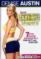 Denise Austin: Best Bun & Leg Shapers  (DVD) (US Version)