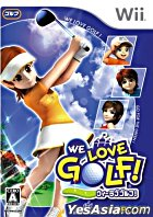 We Love Golf! (日本版)