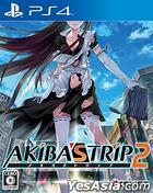 AKIBA'S TRIP 2 (日本版)