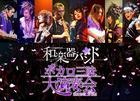VOCALOID Sanmai Daiensoukai [BLU-RAY](Japan Version)