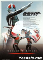Kamen Rider Vol.13 (Japan Version)