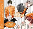 ALIVE SOARA RE:START Series 2 - Soshi & Ren & Nozomu (Japan Version)