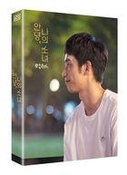 带我去月球 (Blu-ray) (Scanavo Case+Full Slip Out Case+书册+明信片+美术卡+海报) (首批限量版) (fist love ver.) (韩国版)