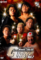 G1 Climax 2007 (DVD) (Vol.2) (Japan Version)
