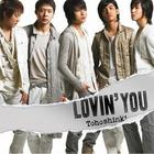 Lovin' You (SINGLE+DVD)(Taiwan Version)