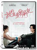 Five Feet Apart (2019) (DVD) (Hong Kong Version)