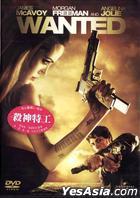 Wanted (2008) (DVD) (Single Disc Edition) (Hong Kong Version)