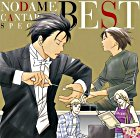Nodame Cantabile Special BEST! (Japan Version)