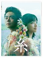 Ito (DVD) (Normal Edition) (Japan Version)