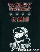 Wild 7 - Another (DVD) (Ep. 1-13) (End) (Hong Kong Version)