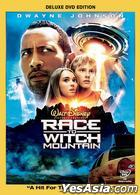 Race To Witch Mountain (DVD) (Hong Kong Version)