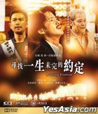 A Living Promise (2018) (Blu-ray) (English Subtitled) (Hong Kong Version)