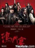White Vengeance (2011) (DVD) (Hong Kong Version)