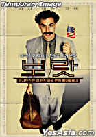 Borat: Cultural Learnings of America for Make Benefit Glorious Nation of Kazakhsta (DTS) (Limited Edition) (Korea Version)