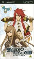 Tales of The Abyss (UMD) (Vol.1) (Japan Version)