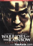 Warriors of the Rainbow: Seediq Bale Part I & II (2011) (DVD) (US Version)