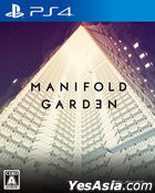 Manifold Garden (Japan Version)