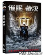 Guilt By Design (2019) (DVD) (Taiwan Version)