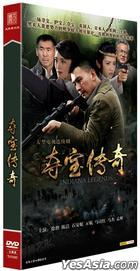 Indiana Legends (DVD) (End) (China Version)