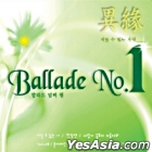 Ballade No. 1 (Remake Album)