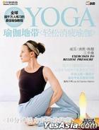 Yu Jia Di Dai  Qing Song Xiao Pi Yu Jia (DVD) (China Version)