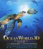Ocean World 3D (Blu-ray) (Japan Version)