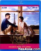 Paris Holiday (2015) (Blu-ray) (Hong Kong Version)