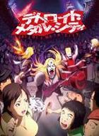 Detroit Metal City (Animation) (DVD) (Boxset) (Japan Version)